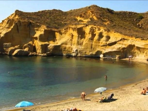 Appartement de vacances ISLA GROSA 45 (2263787), La Manga del Mar Menor, Costa Calida, Murcie, Espagne, image 22